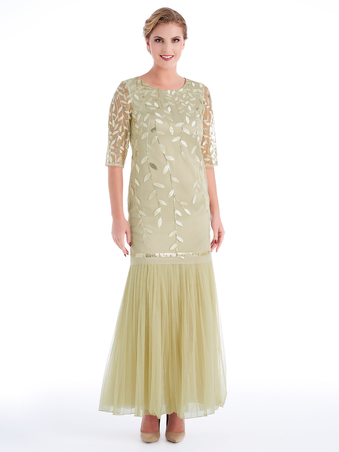 Sukienki naślub – nasze propozycje
